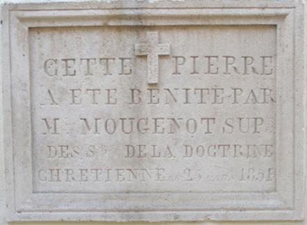 Photo d'une pierre murale bénite